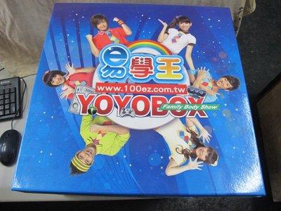 二手舖 NO.3582 東森YOYO易學王 數位學習寶盒 終身學習