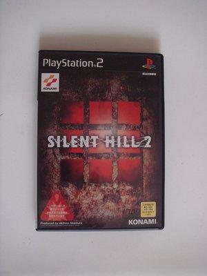 PS2 SILENT HILL 2 沉默之丘2