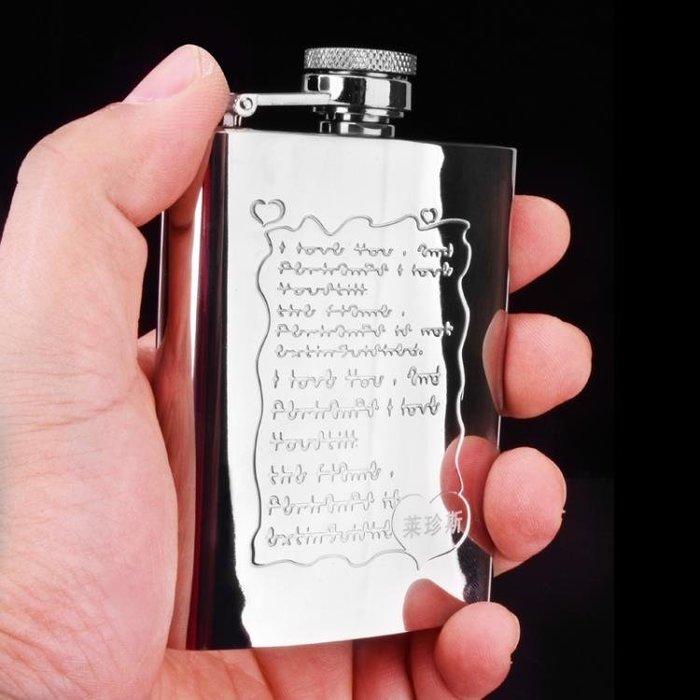 德國進口304不銹鋼4盎司隨身便攜二兩小酒壺戶外小酒壺金屬酒瓶