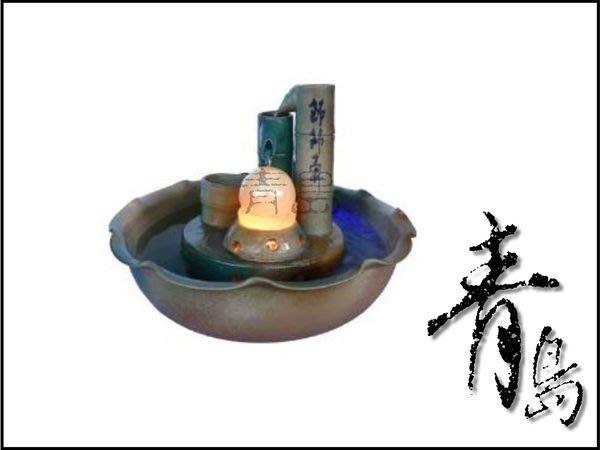 。。。青島水族。。。A-021開運流水&陶藝流水&滾滾流水&開店送禮==節節高升(配6cm黃玉球)免運費.