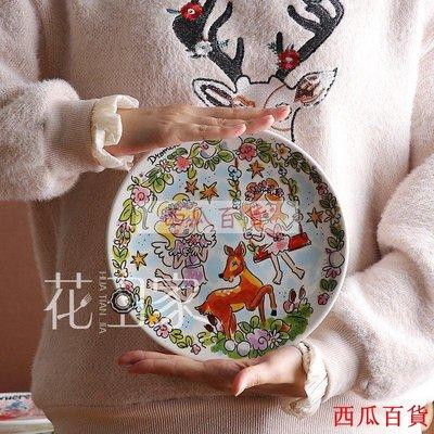 BLOND陶瓷餐具釉中彩荷蘭太太卡通8寸牛排盤菜盤創意早餐盤子 2個起拍 - 西瓜