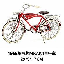 復古鐵藝自行車擺件仿古手工工藝品做舊裝飾品自行車模型禮物(三色可選)