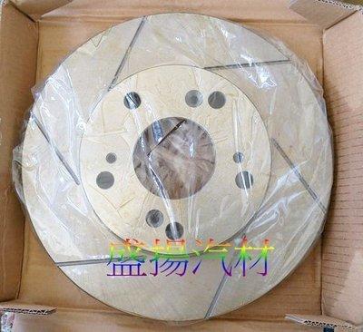 盛揚 本田CIVIC K12 UH 喜美八代 8代 1.8 前煞車畫線碟盤 全新1組2片 262mm