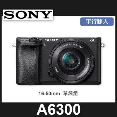 【補貨中10808】SONY A6300 平行輸入 搭16-50mm