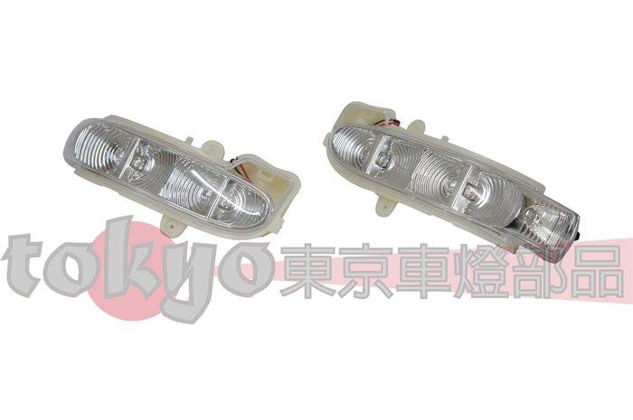 @Tokyo東京車燈部品@賓士BENZ W203 W211 後視鏡LED方向燈一組1300 也有白光