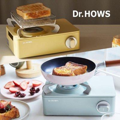 韓國Dr.HOWS馬卡龍色迷你便攜式卡式爐家用烤肉戶外野炊爐具-問問精品