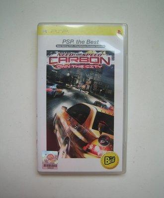PSP 極速快感:玩命山道之決戰街頭 英文版 Need for Speed Carbon