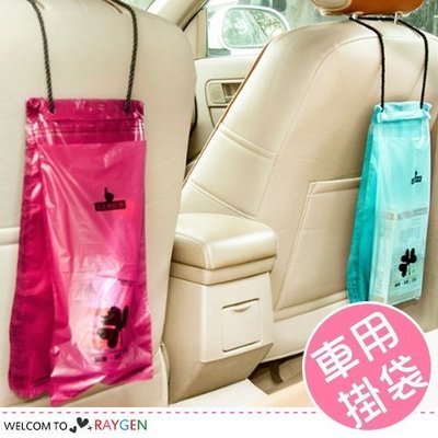 八號倉庫 創意掛繩式車載可封口垃圾袋 塑膠袋 50只裝【1A010P096】