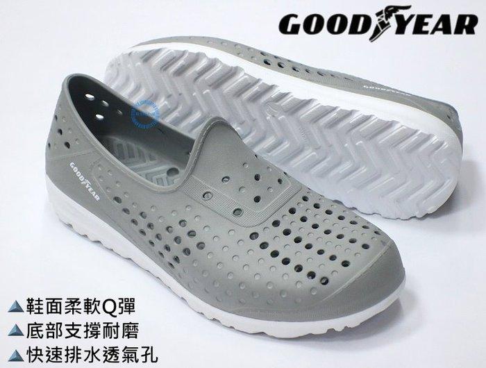 固特異GOOD YEAR男款 洞洞鞋 / 休閒涼鞋 / 休閒便鞋  (灰83708)