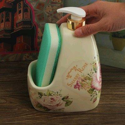 粉紅玫瑰精品屋~韓國進口SHABBY ROSE粉玫瑰陶瓷洗手乳液瓶~