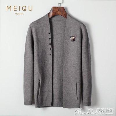 針織外套針織開衫男士針織衫毛衣外套外穿薄款韓版修身