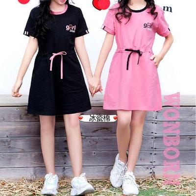 《蕃茄丁》125~165CM//girl小熊mark圖案 ‧ 洋裝(2色)【GH114014】/中大女童
