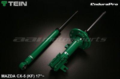 【童夢國際】TEIN EnduraPro MAZDA NEW CX5 CX-5 高性能避震器 原廠型避震器 17~ KF
