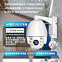 【1080P 鋁合金高階版本 非白色塑膠外殼 戶外防水 日夜間全彩 支援256G】攝影機 監視器 網路攝影機