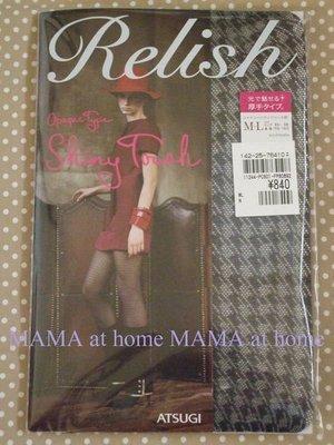 7a-12/NEW<日本製Relish 黒色千鳥格細網厚褲襪>M~L/¥840