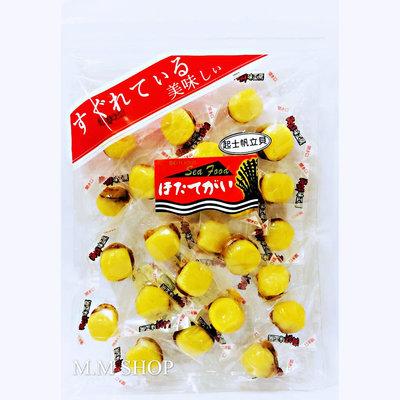 【圓圓商店】日本🇯🇵北海道起司干貝糖160g/包