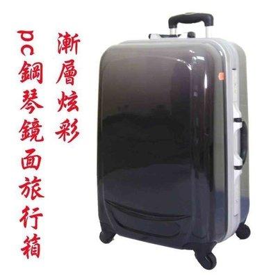 愛貝斯27吋硬殼羽量級【鋁框漸層】旅行箱360度行李箱鏡面登機箱A020黑色27吋