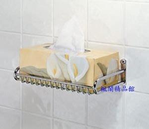╚楓閣☆精品衛浴╗面紙架‧置物架 S22001