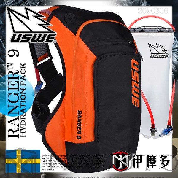 伊摩多※瑞典USWE RANGER 9 附3L水袋包 林道 越野 耐力賽 後背包 2090506 US0026 黑橘