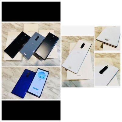 ☀️台灣版 二手機Sony Xperia1  (J9110 4K HDR/雙卡雙待/6.5吋/128G)