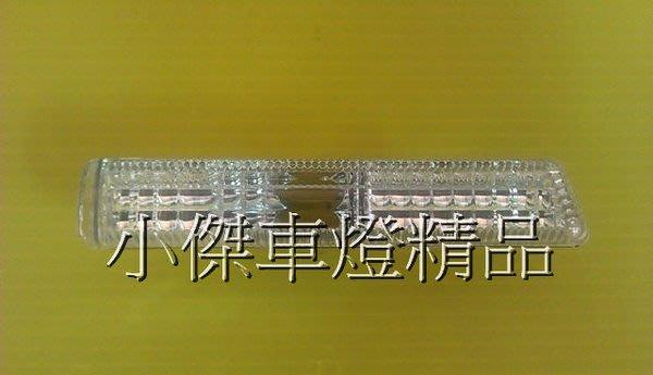 ☆小傑車燈家族☆全新限量超亮版 bmw e38 7系列燻黑版.晶鑽版側燈限量供應中.
