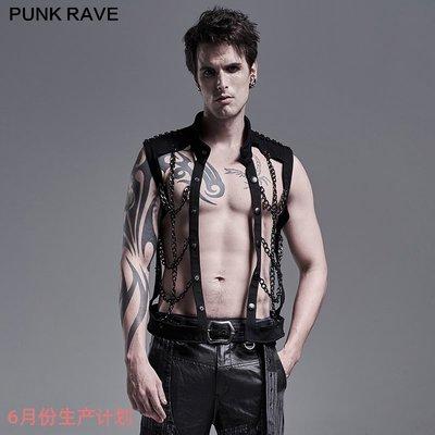 beauty女孩 小破家 PUNK RAVE pr朋克狀態男裝 視覺系搖滾個性鍊條鏤空馬甲