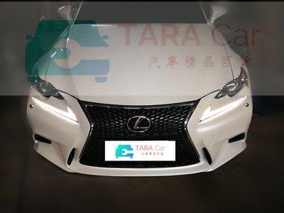 凌志 LEXUS is250 is350 is200T is300H 改 ISF F-sport 前保桿 前大包