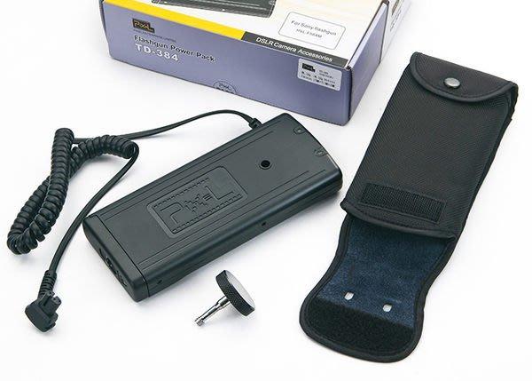 呈現攝影-品色 TD-384 閃光燈外接電池盒 功能同FA-EB1AM 快速回電包 SONY HVL-F58AM