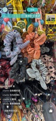 韓國手工飾品 迪斯可 金蔥蝴蝶結 髮束