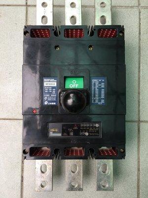 士林電機 NF800-E 3P 300-800A 可調整 無熔絲開關 二手品 功能正常