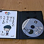 【小蕙館】PS2~ 少年吉他手WAN (純日版)