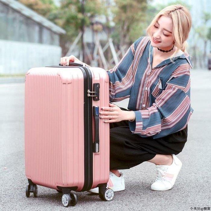 FLEN 行李箱鋁框拉桿箱萬向輪旅行箱男20密碼箱子學生皮箱包22寸