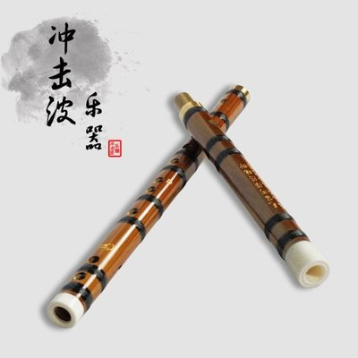 苦竹笛子精制黃銅二節笛YSY