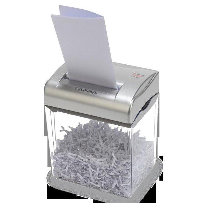 浩桌面型迷你碎紙機電動辦公文件紙張粉碎機小型家用碎卡機