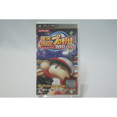 [耀西]二手 純日版 SONY PSP 實況野球 2011 決定版