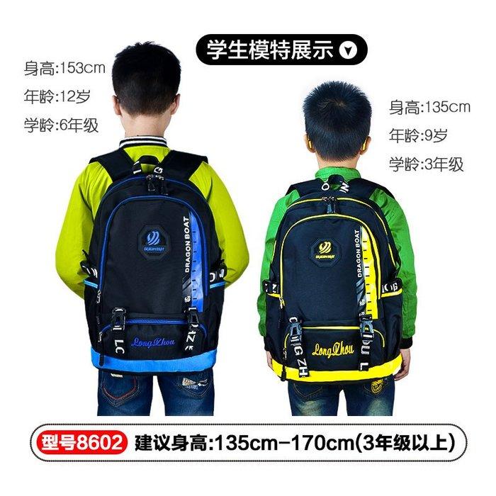 東大門平價鋪   小學生 時尚版書包,男生兒童3-5-4-6年級雙肩包,減負書包