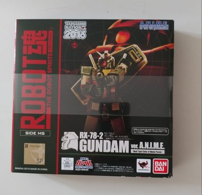 ROBOT 魂 RX-78-2 GUNDAM (REAL TYPE COLOR OF MOVIE POSTER) 魂限定品- 日版全新未開封