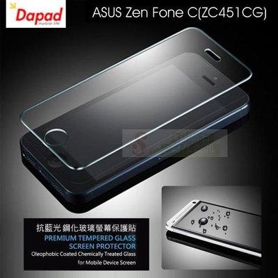 s日光通訊@DAPAD原廠 ASUS Zen Fone C(ZC451CG) AI抗藍光鋼化玻璃保護貼/螢幕保護膜