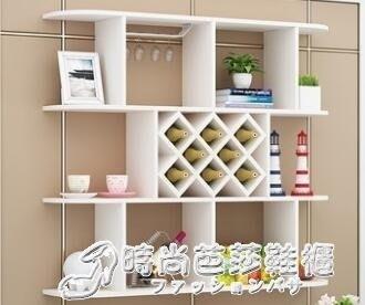 紅酒架  餐廳酒架酒櫃壁掛牆上置物架廚房壁櫃吊櫃客廳書架簡約現代紅酒架 WD