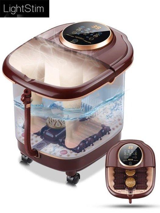 電動泡腳桶足浴盆全自動按摩加熱恒溫洗腳盆電動按摩加熱足療家用QM