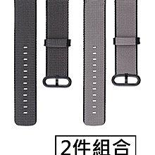 【現貨】ANCASE 2件組合 Fitbit Blaze錶帶23mm Fitbit Blaze智能手錶尼龍錶帶/腕