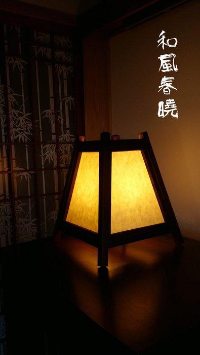 傳統日式和室燈 和風春曉