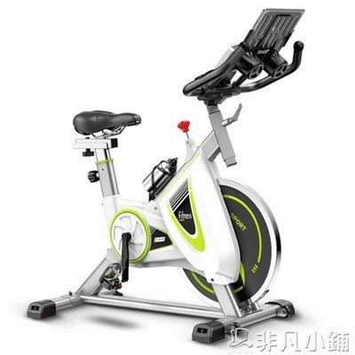 健身車 動感單車超靜音健身車家用腳踏車...