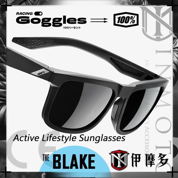 伊摩多※美國 100% Blake (墨片)霧黑框 太陽眼鏡 慢跑 自行車 重機 越野 出遊 61029-100