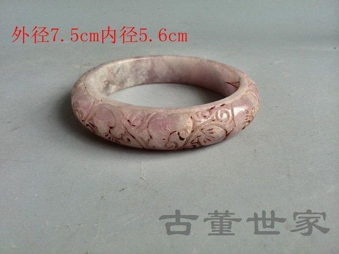 【聚寶閣】古董古玩翡翠清代傳世雕工不錯的老紫羅蘭翡翠手鐲 sbh5033