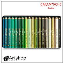 【Artshop美術用品】瑞士 CARAN DACHE 卡達 PABLO 專家級油性色鉛筆 120色 鐵盒【+贈品】