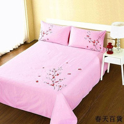 立得福雙人床單單件白色棉全棉被單刺繡夏季繡花1.5/1.8m2米床