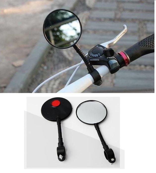 =寵喵百貨= 多角度腳踏車後照鏡 自行車後視鏡 腳踏車後視鏡 腳踏車安全鏡 自行車反光鏡 腳踏車倒車鏡