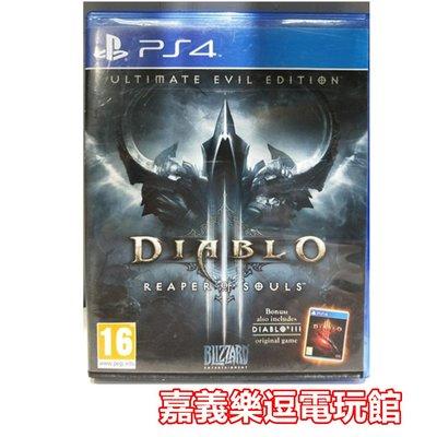 【PS4遊戲片】 暗黑破壞神3 奪魂之鐮 III 終極邪惡版 D3【9成新】✪中古二手✪嘉義樂逗電玩館