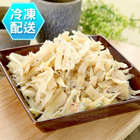 中華牛蒡絲300g 涼拌 冷凍 [TW4712839] 健康本味